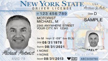 New York DMV